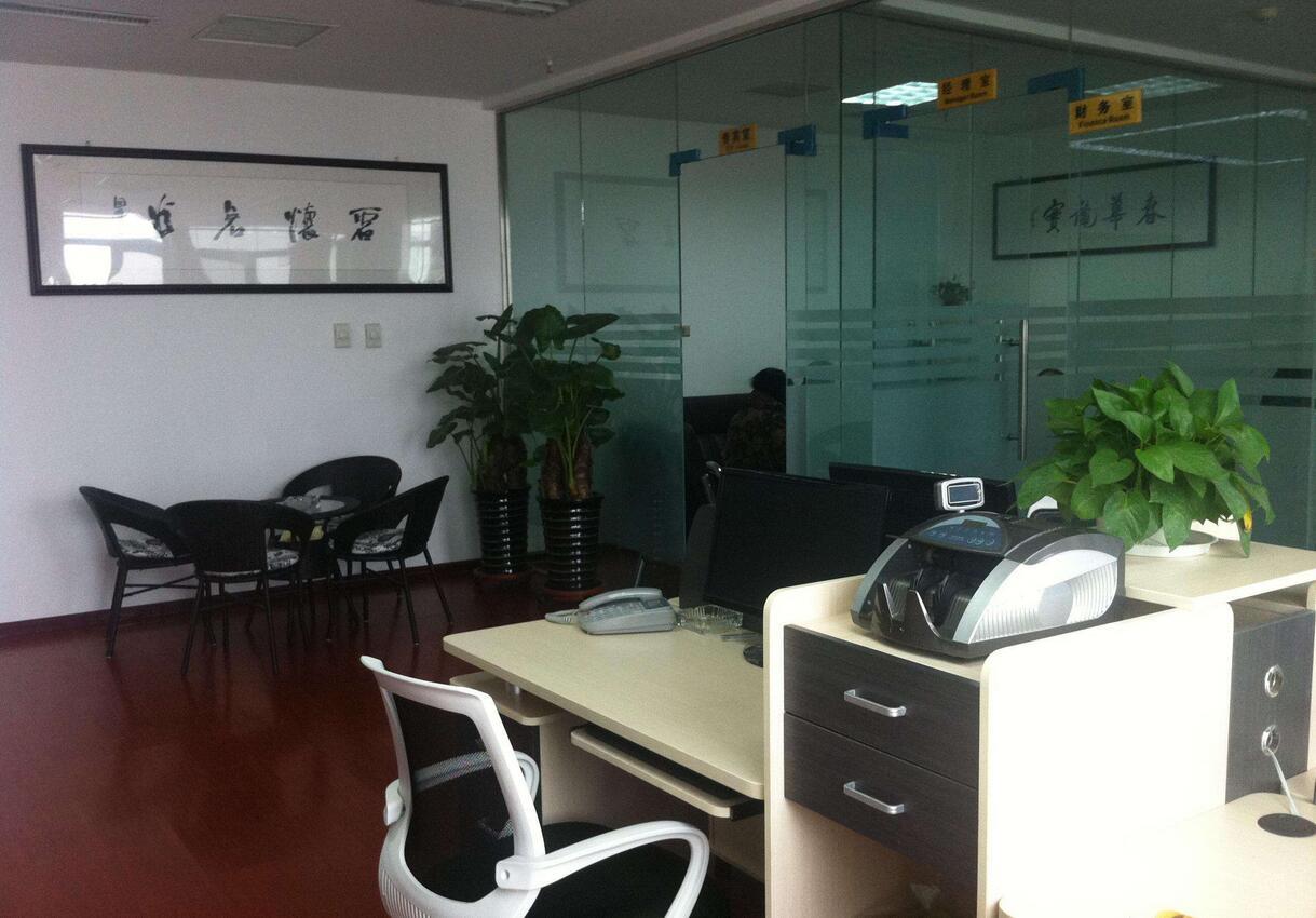 上海博丽铝幕墙材料制造有限公司