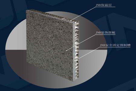 幕墙石材面板的加工制作要求