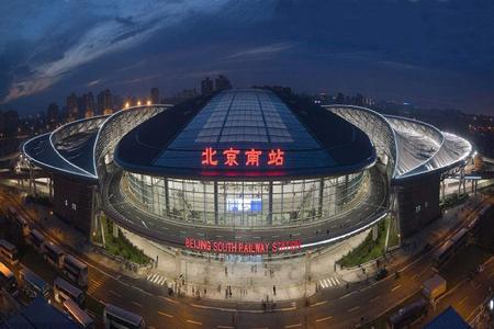 北京南站火车站玻璃幕墙、铝单板幕墙设计案例
