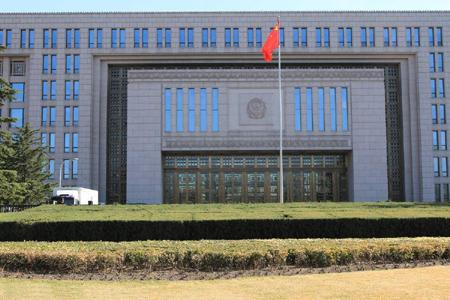 北京公安局大楼石材幕墙设计效果图案例