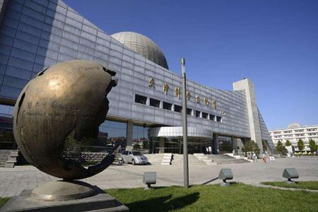 天津科学技术馆异形幕墙,金属幕墙设计效果图案例
