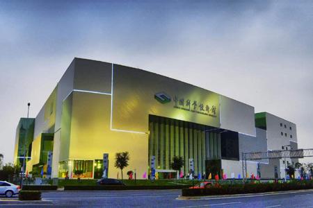 中国科学技术馆玻璃幕墙、球形幕墙设计效果图案例