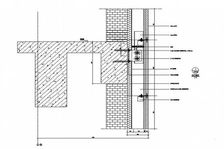 干挂式石材幕墙设计计算书
