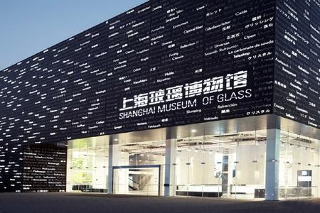 上海玻璃博物馆玻璃幕墙设计效果图