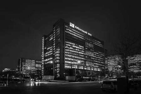 微软中国总部大厦玻璃幕墙设计案例