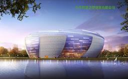 新签河南省滑县地标建筑滑县科技文化中心幕墙深化设计项目