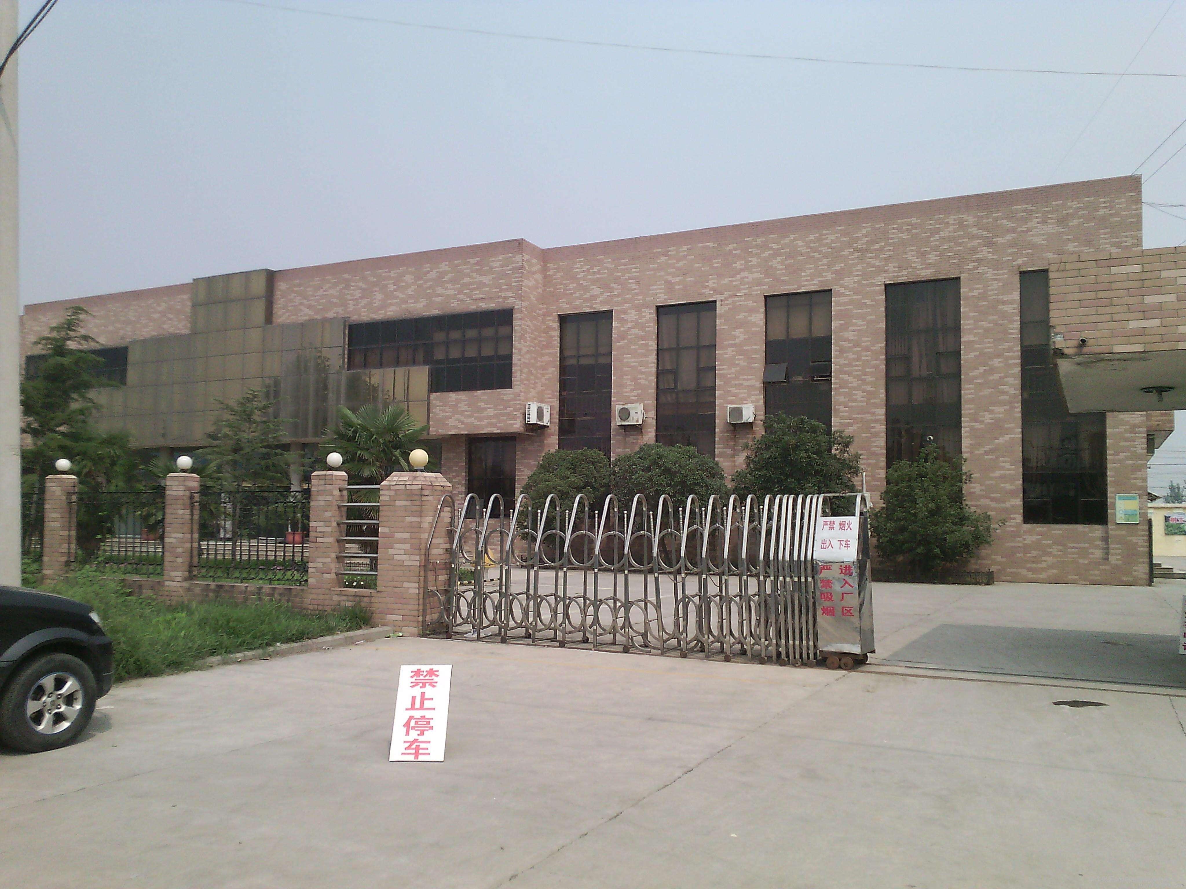 浙江省建材集团公司