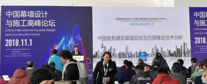 第一届中国幕墙设计与施工高峰论坛之我见(二)