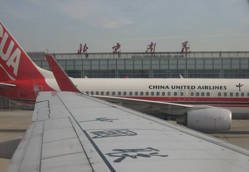 北京南苑机场玻璃幕墙设计施工案例