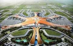 北京大兴国际机场工程幕墙设计施工案例