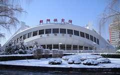 北京朝阳区体育馆幕墙案例