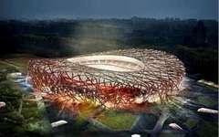 国家体育场(鸟巢)幕墙设计施工案例