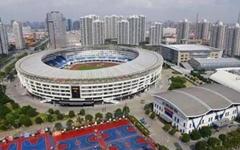 上海源深体育中心钢结构幕墙施工案例