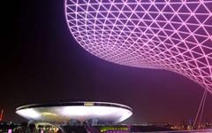 上海世博文化中心铝板幕墙设计施工案例