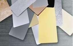 铝板幕墙的优点有哪些