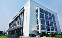 上海国际会议中心石材幕墙设计案例