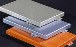 幕墙氟碳铝单板的安装方法