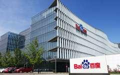 北京百度大厦玻璃幕墙设计案例