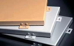 幕墙铝单板外表处理的方法之静电喷涂
