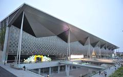 上海世博展览馆铝板幕墙设计施工案例