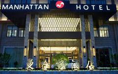 曼哈顿酒店(上海闵行店)石材幕墙施工案例