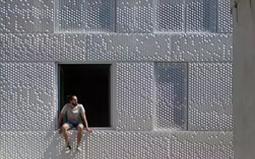 幕墙后支撑钢结构的设计|材料的力学性能