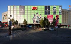 北京万柳购物中心金属幕墙设计案例