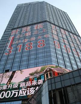 世茂沈阳五里河商业广场玻璃幕墙设计效果图