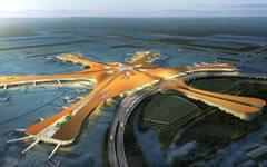 北京新机场主航站楼幕墙设计案例