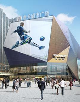 福州泰禾城市广场异形玻璃幕墙设计效果图