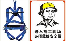 单元式高空幕墙施工及交叉作业安全防护