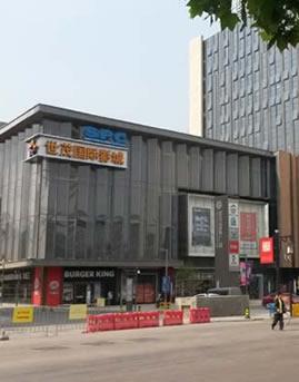 济南世茂国际广场玻璃幕墙设计效果图