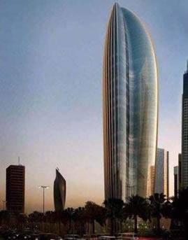 科威特国民银行总部大楼