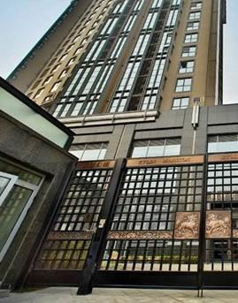 第三使馆区外交公寓