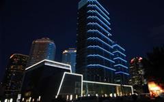 中海大厦(中海广场)