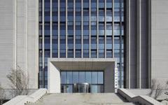 司法部办公大楼