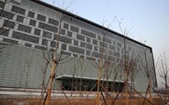 首都机场口岸通关与行政信息中心