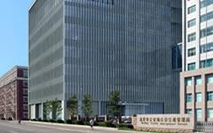 北京交管局警体楼