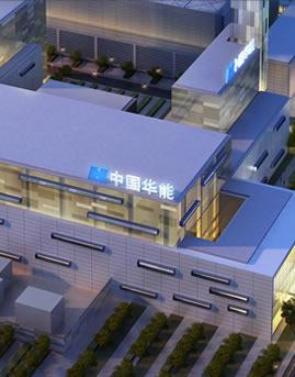 中国华能集团公司北京燃气热电扩建