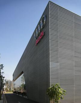 AUDI经销商展厅