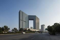厦门国贸金融中心
