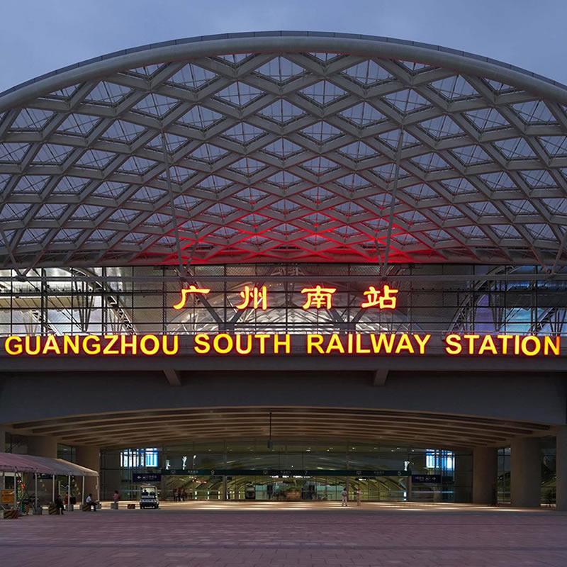 广州南站铝质幕墙设计案例