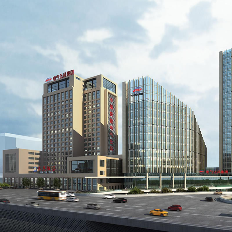 中国铁建电气化局集团公司京燕业务综合楼