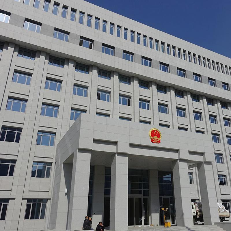 最高人民检察院人民群众控告申诉举报来访接待用房改扩建