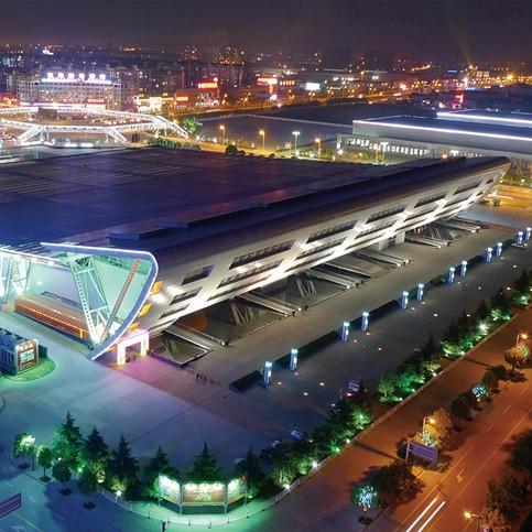 安徽省国际会展中心
