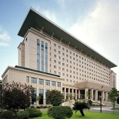 湖北省人民政府办公大楼