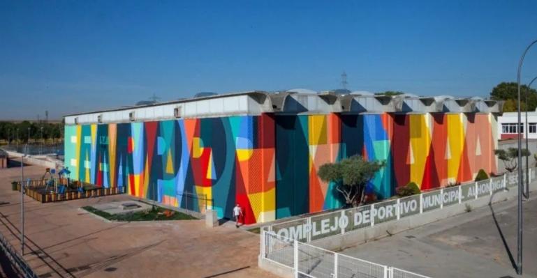 建筑色彩的争议