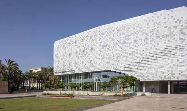 超越建筑的物质性丨计算机科学学院Check Point大楼