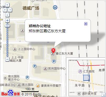 郑州办公地址