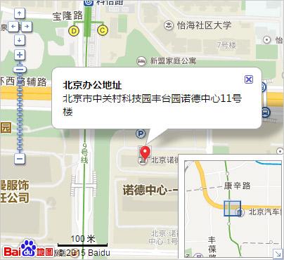 北京办公地址